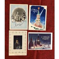 Открытки с Новым Годом 1958-1971 года Цена за все