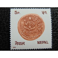Непал 1979г. Монета.