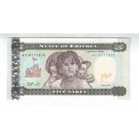5 накфа Эритреи 1997 года 2