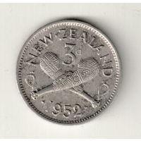 Новая Зеландия 3 пенс 1952