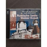 Maxim Kowalew Don Kosaken Russische Seele Stolzer Kosak Максим Ковалёв Русская Душа Гордый Казак (2xCD)