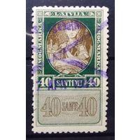 Латвия гербовая марочка 1922