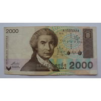 Хорватия 2000 динаров 1992