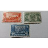 Румыния 1933