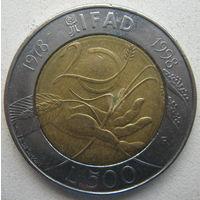 Италия 500 лир 1998 г. ФАО. 20 лет Всемирной продовольственной программе