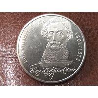 2 гривны 2001 Украина ( 200 лет со дня рождения Владимира Даля)