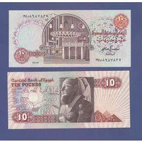 Банкнота Египет 10 фунтов 1999 UNC ПРЕСС