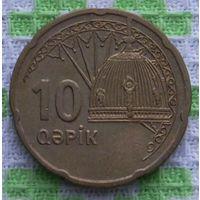 Азербайджан 10 гяпик. Подписывайтесь! Много новых лотов в продаже!!!