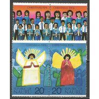 Науру. Рождество. 1976г. Mi#143-46. Серия в парах.