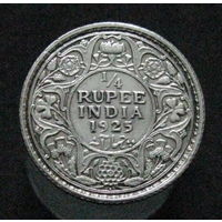 Бр. Индия 1/4 рупии 1925 СЕРЕБРО (2-118)