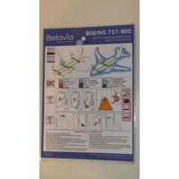 """Белавиа """"Инструкция по безопасности Самолет -BOEING-737-800."""