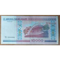 10000 рублей 2000 года, серия ТВ