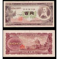 Япония. 100 йен 1953. [UNC]