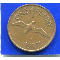 Гернси 1 пенни 1977