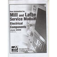 Руководство по эксплуатации Haas фрезерных машин и токарных станков.