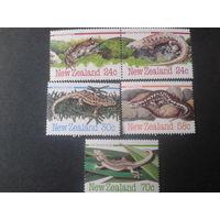 Новая Зеландия 1984 лягушка и рептилии полная серия