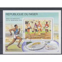 [613] Нигер 1976. Спорт.Олимпиада. Гашеный блок.