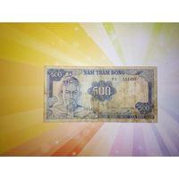 Юж. Вьетнам 100 долг 1964-66гг