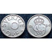 W: Швеция 10 эре 1984 (241)
