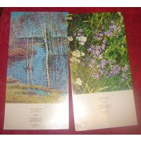 2 картонки для настенного календаря,СССР.
