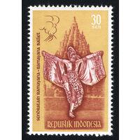 Индонезия 1962 Рамаяна Танцоров Искусство. Танцы. Балет. Нац. костюм. Mi.323 MNH.