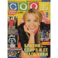 Журнал Cool #08 от 10.04.2000