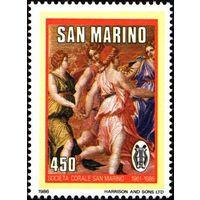 Сан Марино 1986 Искусство Исполнители (певцы) | Музыка ** (РН)