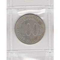 100 динар 1985. Возможен обмен