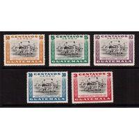 Гватемала-1948 (Мих.434-438) ** ,  Спорт,  футбол