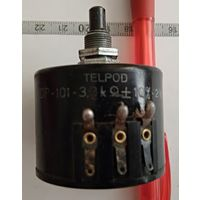 Резистор переменный Telpod DP-101-3,3 кОм