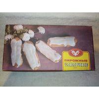 Коробка #2 Пирожные Минск