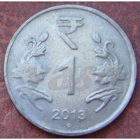 5514:  1 рупия 2013 Индия