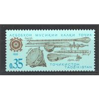 Музыкальные инструменты Таджикистан 1992 год чистая серия  1 марка **