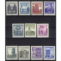 Австрия 1958 Mi# 1044-1055 (MNH**)
