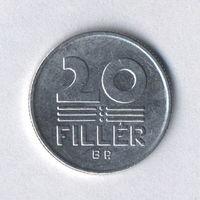 Венгрия, 20 филлеров 1988 г.