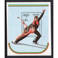 Камбоджа Зимняя олимпиада 1992г.