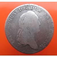 1/3 талера Саксония, 1781 год. Из старой коллекции (#01)