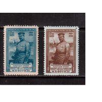 СССР-1950 (Заг.1478-1479) * (сл.от накл.) , М.Фрунзе