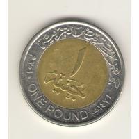 Египет: 1 фунт 2010 г.