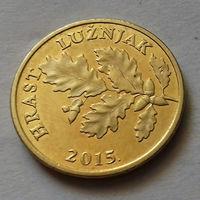 5 лип, Хорватия 2015 г., AU