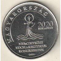 Венгрия 50 форинт 2021 52 Евхаристический Конгресс