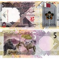 Катар 5  риалов   2020 год UNC  НОВИНКА