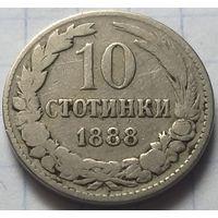 Болгария 10 стотинок, 1888             ( 6-8-2 )