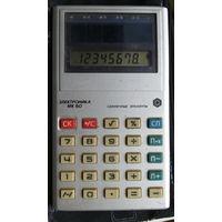 Калькулятор МК 60 на солнечных элементах. Чехол. 1990 год.