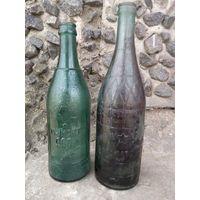 Две редкие бутылки!
