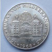 Австрия 25 шиллингов 1968 300 лет со дня рождения Иоганна Лукаса фон Хильдебрандта