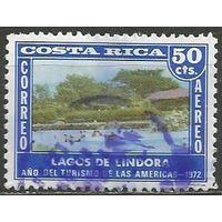 Коста-Рика. Авиапочта. Река Линдора. 1972г. Mi#834.