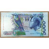 5000 добра 1996 года - Сан Томе и Принсипи - UNC
