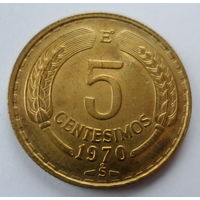 "Чили 5 сентисимо 1970 ""Кондор"""
