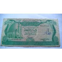 Ливия 1 динар. распродажа